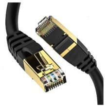 DBILLIONDA - BEST ETHERNET CABLE FOR XBOX ONE